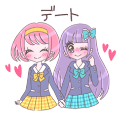Best friend Momoka & Kanade sticker #9735061