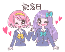 Best friend Momoka & Kanade sticker #9735062