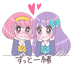 Best friend Momoka & Kanade sticker #9735068