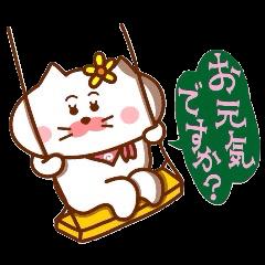 Hanachan karano tegami 3