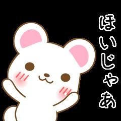 Hiroshima loose bear
