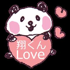 I LOVE SYOUKUN Sticker