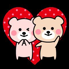 Cute KUMA chan 3
