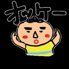 yubiwa