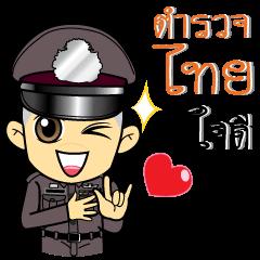 Lovely Police Thai