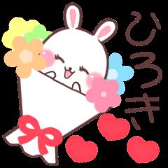 for hiroki