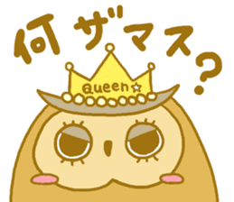 Lovely owls sticker #9752820