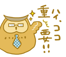 Lovely owls sticker #9752823