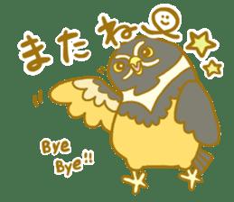 Lovely owls sticker #9752829