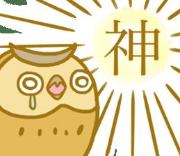 Lovely owls sticker #9752833