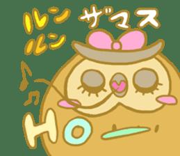 Lovely owls sticker #9752834