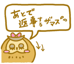 Lovely owls sticker #9752842