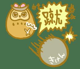 Lovely owls sticker #9752844