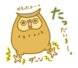 Lovely owls sticker #9752855