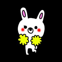 Yuchan sticker