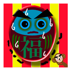 A happy new year Monkeys with daruma1-1