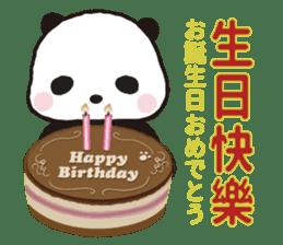 Sweet Panda & Honey Pig (3) by Ellya sticker #9760691