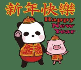 Sweet Panda & Honey Pig (3) by Ellya sticker #9760694