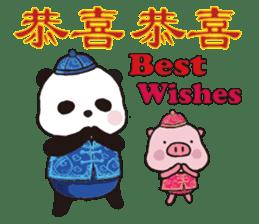 Sweet Panda & Honey Pig (3) by Ellya sticker #9760695