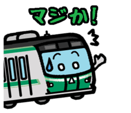 Deformed the Kanto train. NO.3.2 sticker #9764120