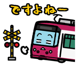 Deformed the Kanto train. NO.3.2 sticker #9764121