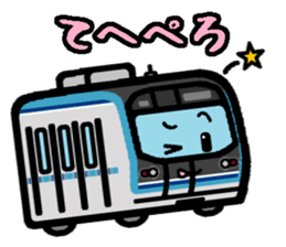 Deformed the Kanto train. NO.3.2 sticker #9764129