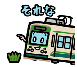 Deformed the Kanto train. NO.3.2 sticker #9764133