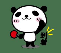 I love table tennis 1. sticker #9778325