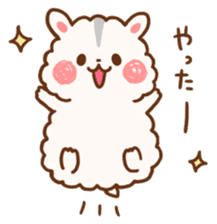 fluffy hamster2 sticker #9779063