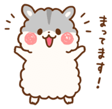 fluffy hamster2 sticker #9779069