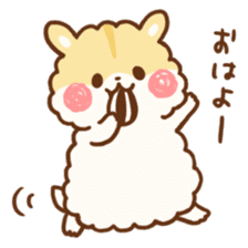 fluffy hamster2 sticker #9779070