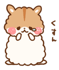 fluffy hamster2 sticker #9779072