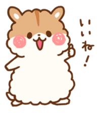 fluffy hamster2 sticker #9779076