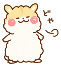 fluffy hamster2 sticker #9779078