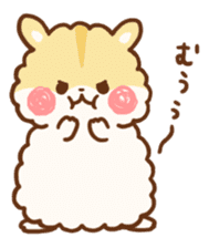 fluffy hamster2 sticker #9779082