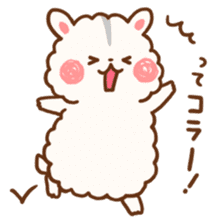 fluffy hamster2 sticker #9779083