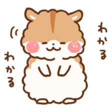 fluffy hamster2 sticker #9779088