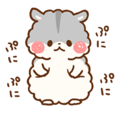 fluffy hamster2 sticker #9779089