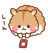 fluffy hamster2 sticker #9779092