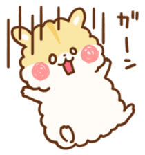 fluffy hamster2 sticker #9779094
