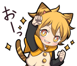 TIGER KITTEN2 sticker #9780618