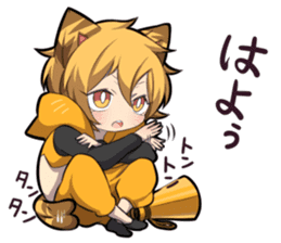 TIGER KITTEN2 sticker #9780623