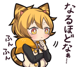 TIGER KITTEN2 sticker #9780629