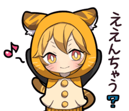 TIGER KITTEN2 sticker #9780641