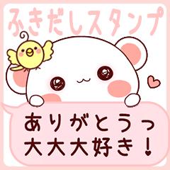 LOVE KUMA fukidashi