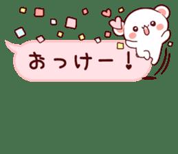 LOVE KUMA fukidashi sticker #9781018