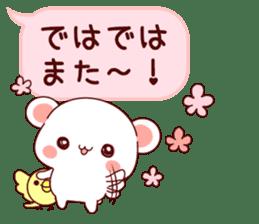LOVE KUMA fukidashi sticker #9781022