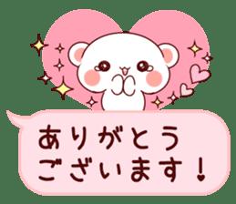 LOVE KUMA fukidashi sticker #9781025