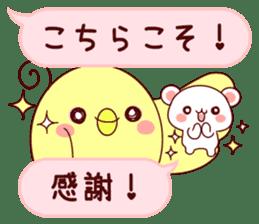 LOVE KUMA fukidashi sticker #9781027