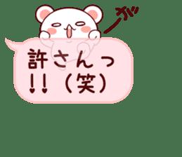 LOVE KUMA fukidashi sticker #9781029